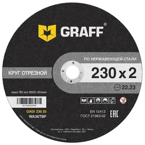 Фото - Диск отрезной GRAFF GADI 230 20, 230 мм 1 шт. диск отрезной по металлу 230 2 0 22 23 graff gadm 230 20