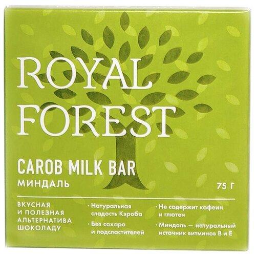 Фото - Шоколад ROYAL FOREST молочный из кэроба с миндалем, 75 г шоколад royal forest молочный из обжаренного кэроба 75 г