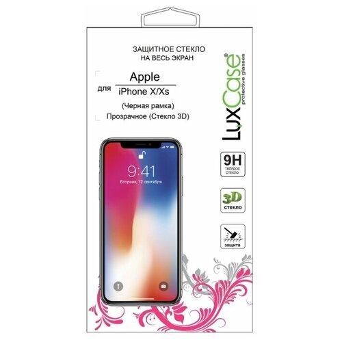 Защитное стекло LuxCase 3D FG для Apple iPhone X/Xs черный защитное стекло luxcase 2 5d fg для apple iphone xr белый