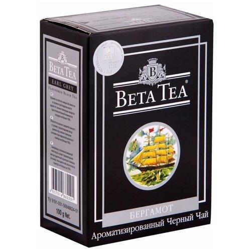 Чай черный Beta Tea Earl grey, 100 г чай черный beta tea earl grey 250 г