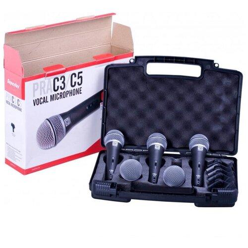 Комплект микрофонов Superlux PRAC5, grey