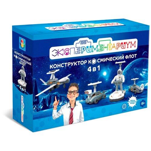 Купить Набор 1 TOY Экспериментариум Космический флот, Наборы для исследований