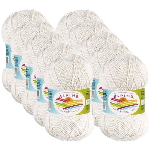 Купить Пряжа Alpina Anabel, 100 % хлопок, 50 г, 120 м, 10 шт., №002 белый