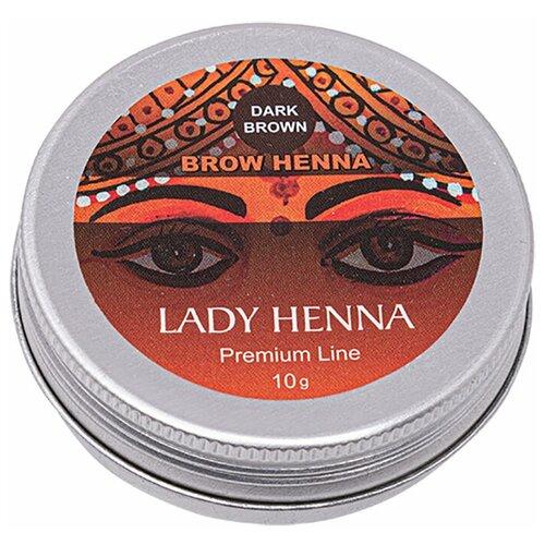 Краска для бровей Lady Henna Premium Line Темно-коричневый, 10 г