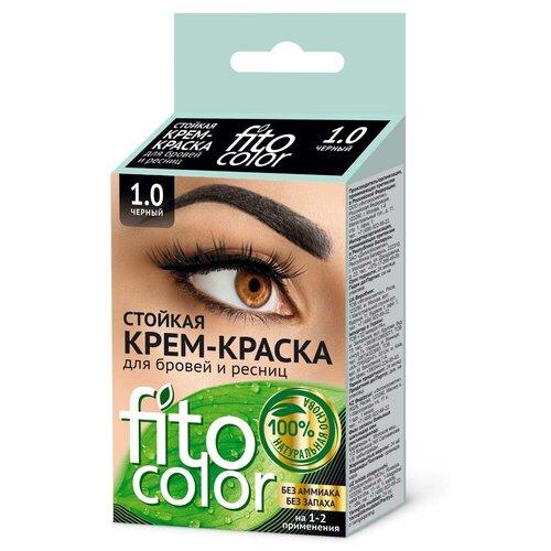 Fito косметик Стойкая крем-краска для бровей и ресниц Fito color 2 х 2 мл 1.0 черный