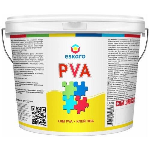 Клей ПВА для внутренних работ Eskaro PVA Liim, 2,5кг клей мебельный eskaro b 3 влагостойкий 2 5л арт 0716