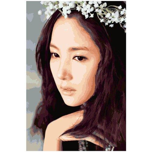 Купить Картина по номерам Пак Мин Ён, 80 х 120 см, Красиво Красим, Картины по номерам и контурам