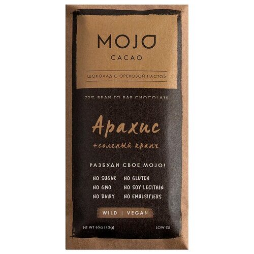Шоколад Mojo Cacao Арахис + соленый кранч горький с ореховой пастой, 65 г