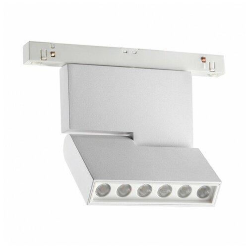 Светильник для шинопровода Novotech 358468 SHINO