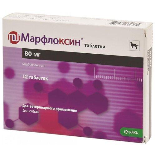 Фото - Таблетки Krka d. d. Марфлоксин 80 мг, 12шт. в уп. таблетки krka d d рикарфа 50 мг 20шт в уп