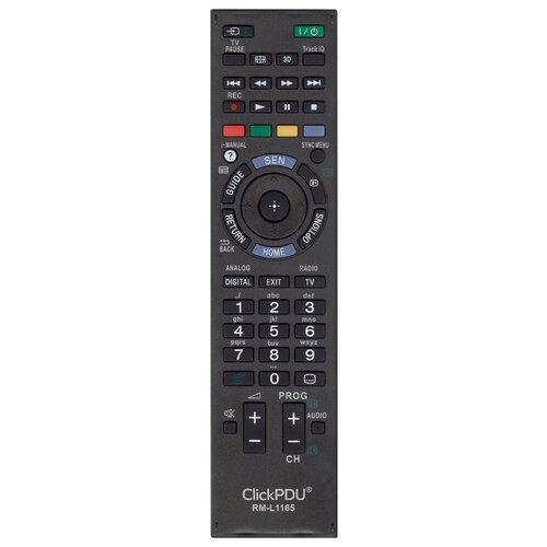 Фото - Пульт ClickPdu RM-L1165 для TV SONY универсальный пульт clickpdu для mystery mtv 2622lw универсальный