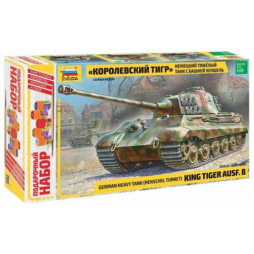 Сборная модель ZVEZDA Тяжелый немецкий танк T-VIB Королевский Тигр с башней Хеншель (3601ПН) 1:35