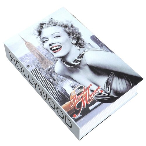 Сейф-книга Эврика Мерлин 99971