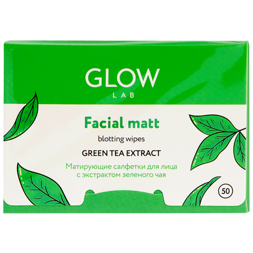 Glow lab Салфетки для лица матирующие Зеленый чай №50 50 шт. без цвета