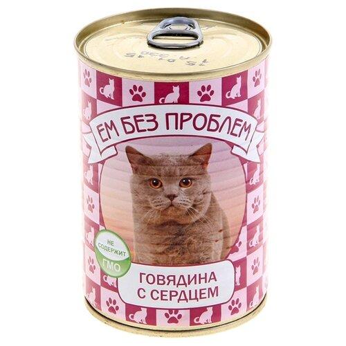 Фото - Влажный корм для кошек Ем Без Проблем беззерновой, с говядиной, с сердцем 10 шт. х 410 г ем без проблем для взрослых кошек с говядиной 571 595 250 гр х 15 шт
