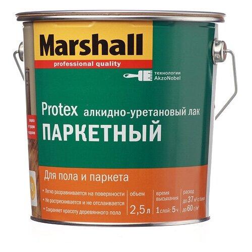 Фото - Лак Marshall Protex Parke Cila 40 алкидно-уретановый бесцветный 2.5 л лак marshall protex parke cila 40 алкидно уретановый бесцветный 2 5 л