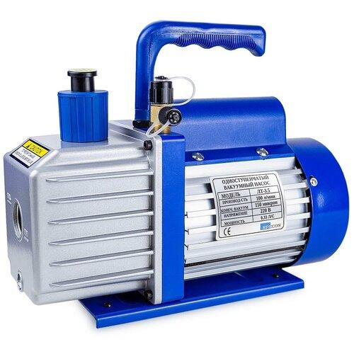 Одноступенчатый вакуумный насос 100 л/мин SPECOS LT-3.5B