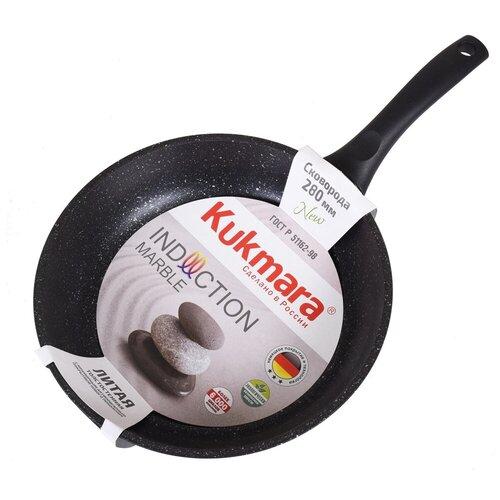 Сковорода Kukmara Marble Induction 280а, 28 см, темный мрамор сковорода d 24 см kukmara кофейный мрамор смки240а