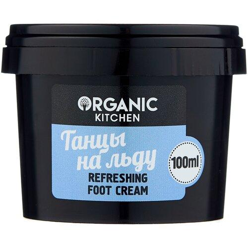 Organic Kitchen Крем для ног Танцы на льду 100 мл