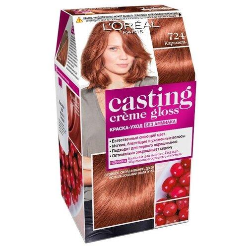 Купить L'Oreal Paris Casting Creme Gloss стойкая краска-уход для волос, 724, Карамель