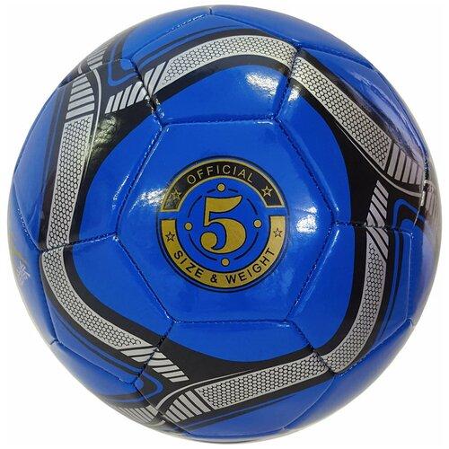 R18026-1 Мяч футбольный Meik-307 (синий), PVC 2.3, 340 гр, машинная сшивка