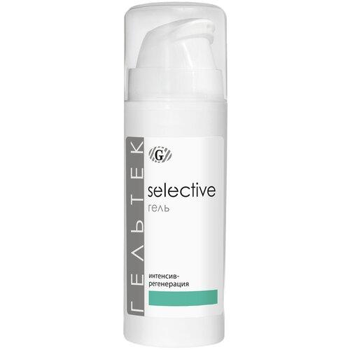 Гельтек Selective Гель Интенсив-регенерация для лица, 30 г гельтек гель selective для кожи вокруг глаз 30г