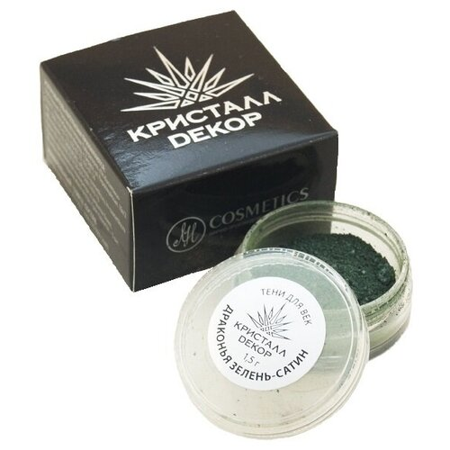 Кристалл Декор Тени для век драконья зелень-сатин недорого