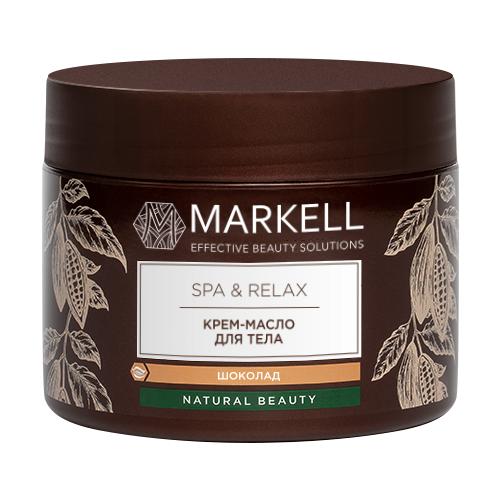 Купить Масло для тела Markell Natural Beauty Spa&Relax Шоколад, 300 мл