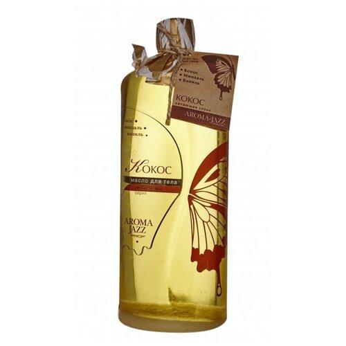 Купить Масло для тела Aroma Jazz питающее Кокос, 1000 мл