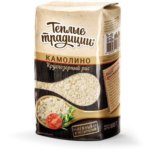 Рис Теплые Традиции Камолино круглозерный, 800 г