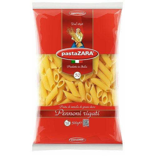 Pasta Zara Макароны 050 Pennoni rigati, 500 г недорого