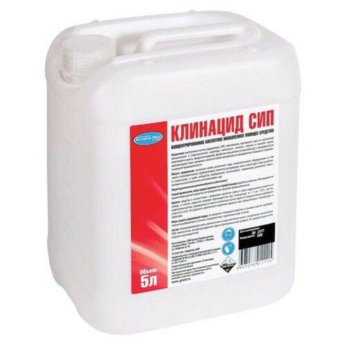 Жидкость Гигиена Мед Клинацид СИП, 5 л