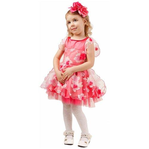 Купить Костюм пуговка Розочка (2081 к-20), розовый, размер 110, Карнавальные костюмы