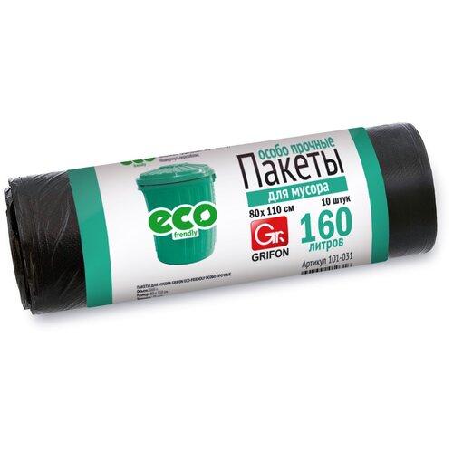 Мешки для мусора GRIFON особо прочные eco friendly 160 л, 10 шт., черный недорого
