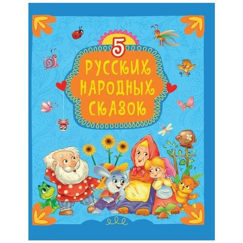 5 русских народных сказок