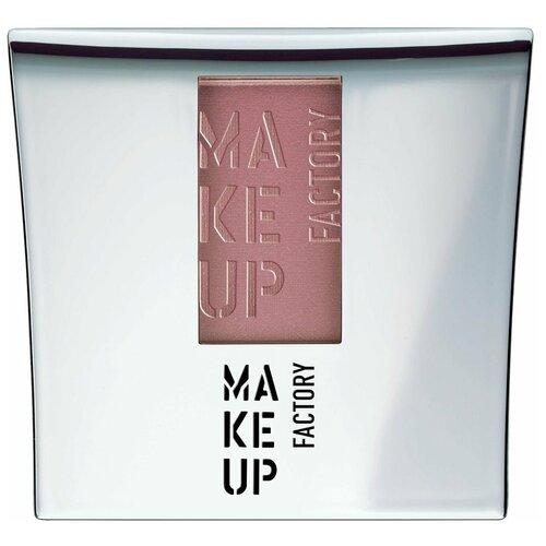 Make up Factory Румяна Blusher 15 Light Shiraz make up factory консилер light