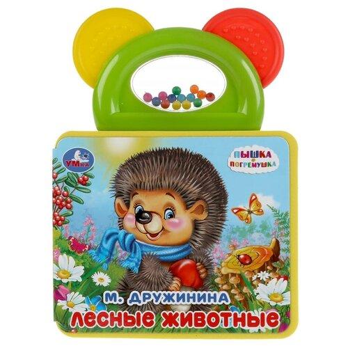 Фото - Развивающая игрушка Умка Книжка EVA с погремушкой-прорезывателем Лесные животные развивающая игрушка roxy kids на руку с прорезывателем совенок угу rbt20024