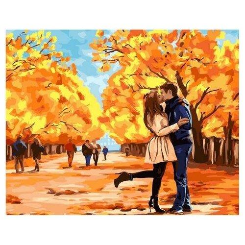 Картина по номерам GX 34923 Осень, пора любви и поцелуев 40*50 картина по номерам gx 9871 уточки и лодочка 40 50