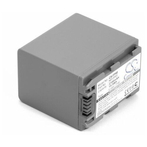 Усиленный аккумулятор для видеокамеры Sony NP-FP90, NP-FP91