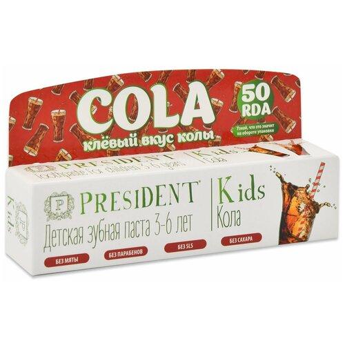 Фото - Президент Кидс з/паста (кола) от 3 до 6 лет, 50 мл president президент kids клубника от 3 до 6 зубная паста детская 50 мл president для детей