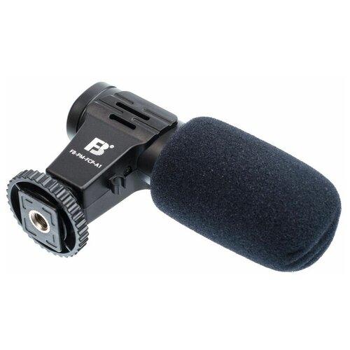 Микрофон FB FCP-A1