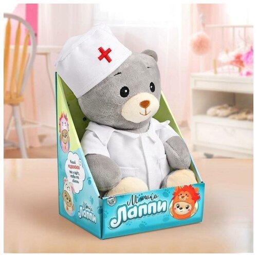 Мишка Лаппи Мягкая игрушка «Медвежонок Лаппи - доктор», 22 см