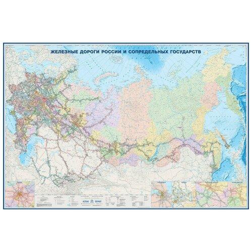 Настенная карта Железные дороги России и сопредел.госуд.,1:3,7млн,2,33х1,58