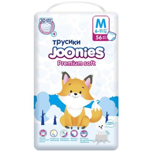 JOONIES Подгузники-трусики, размер M (6-11 кг), 56 шт. подгузники трусики insinse подгузники трусики m 6 9 кг 60 шт