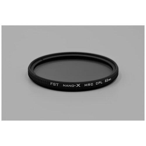 Фото - Поляризационный фильтр FST 62mm Nano-X CPL поляризационный фильтр fst 77mm nano x cpl