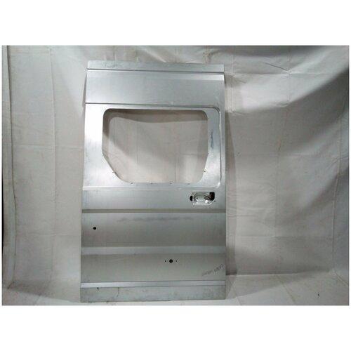 Дверь (ЦМФ) сдвижная боковая с окном (сварка) ГАЗ для ГАЗ ГАЗель NEXT (2013 - 2020)