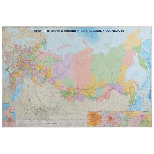 Карта настенная Атлас Принт «Железные дороги России и сопред. государств» 2,4х1,6м