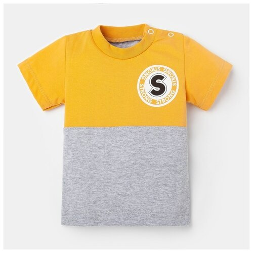 Купить Футболка Крошка Я Strong, размер 98-104, серый/желтый, Футболки и майки