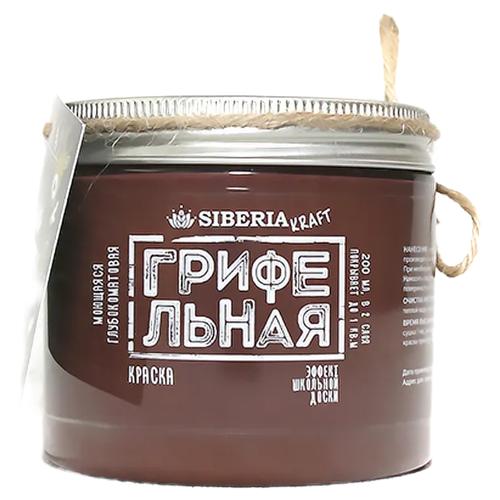 Краска Siberia Грифельная влагостойкая моющаяся матовая горячий шоколад 0.2 л