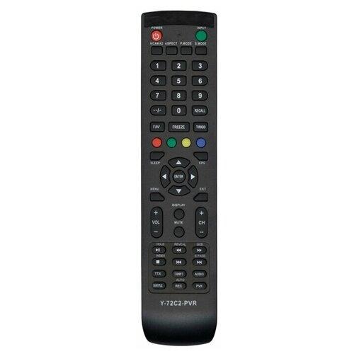 Фото - Пульт ДУ Huayu Y-72C2-PVR для телевизоров Supra STV-lC19T550WL/STV-lC19T551WL/STV-lC22T550FL/STV-lC22T551FL/STV-lC24T560FL/STV-lC32LT0040W, черный stv lc22t440fl